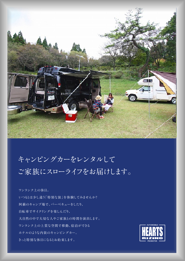 SnapCrab_NoName_2015-10-20_14-45-56_No-00
